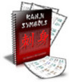 Thumbnail Kanji Symbols with Master Resell Rights